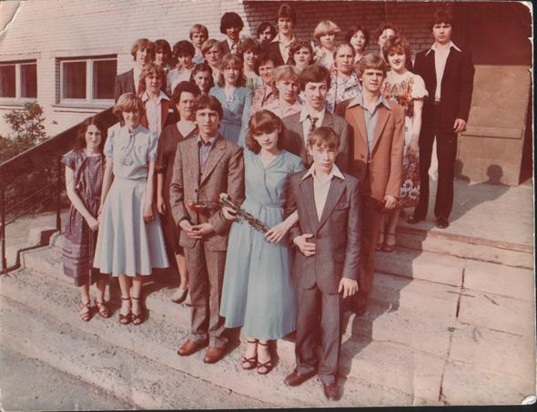 Нео�и�иал�н�й �ай� �кол� �1 го�ода Комм�на�аВ�п��кники 1981