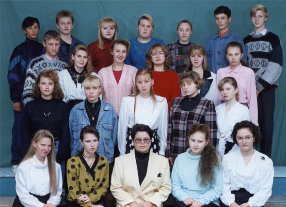 порно знакомства на одноклассниках красноярск