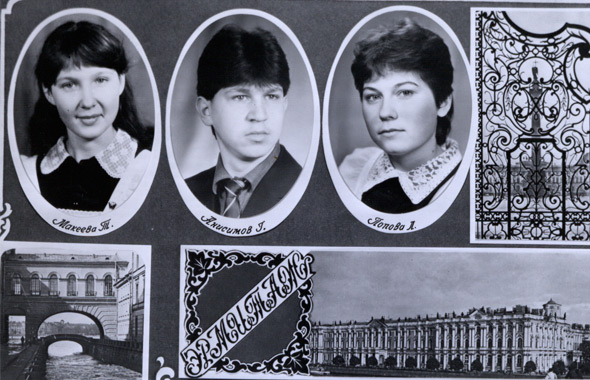 Юлия тимофеевна яценко