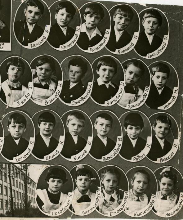 Неофициальный сайт школы 1 города Коммунара.Выпускники 1991.