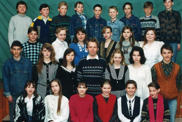 Неофициальный сайт школы 1 города Коммунара.Выпускники 2000.