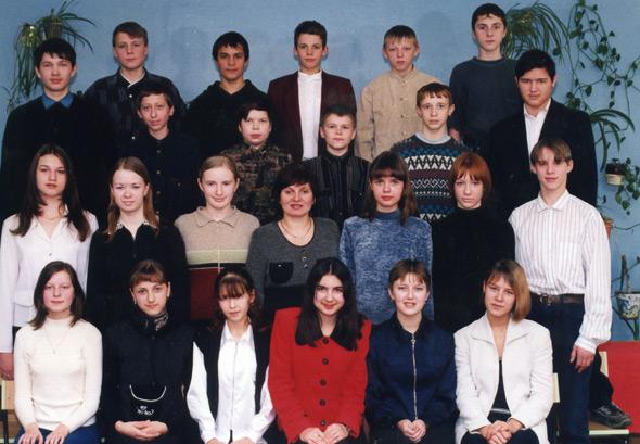 Дмитрий страхов рязань одноклассники