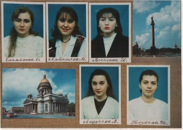 Ленинградская детская областная больница  на ул