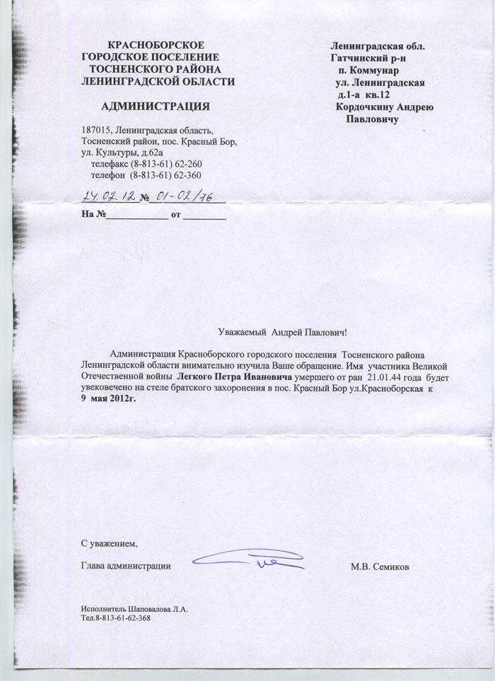 улица Плеханова дом 561 на карте Минска  Адреса Минска