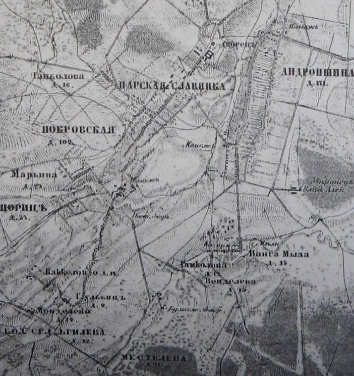 На топографической карте 1866